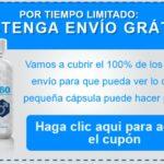 Testo 360 Mexico (Testo360) Pastillas Precio, Opiniones & Donde Comprar